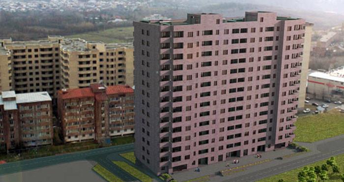 Մեկնարկում է նոր բնակարանաշինական ծրագիր՝ «Ավան 5»