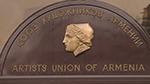 Հայաստանի նկարիչների միություն