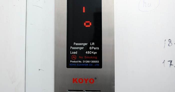 ԱՎԱՆ 3: Վերելակները տեղադրված են