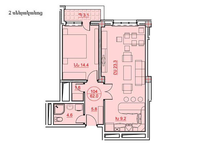 Ծարավ Աղբյուրի 55/26 հասցեում կառուցվող շենքի հատակագիծը