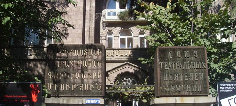 Հայաստանի թատերական գործիչների միության բնակարանի կարիքավոր շահառուների անվանացանկը