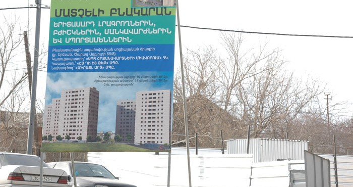 Մեկնարկել է Ծարավ Աղբյուրի 55/8 հասցեում կառուցվող շենքի ստորգետնյա ավտոկայանատեղերի վաճառքը