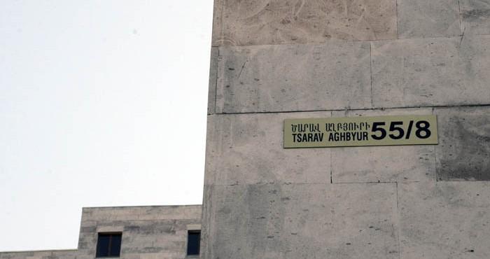 Բացման պաշտոնական արարողությունը տեղի կունենա 2014 թ. հուլիսի 19-26-ն ընկած ժամանակահատվածում