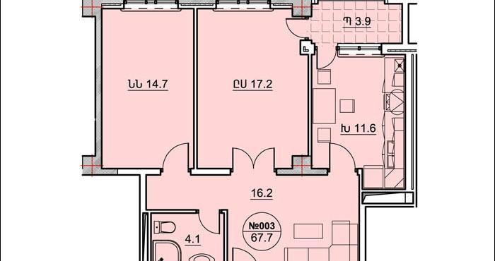 Փոփոխվել են բնակարանների ներքին բաժանման նախագծերը