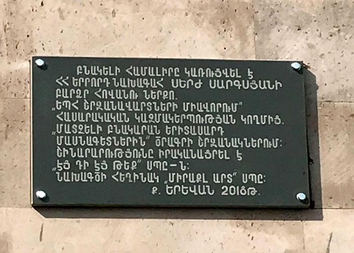 Avan-5 (2)